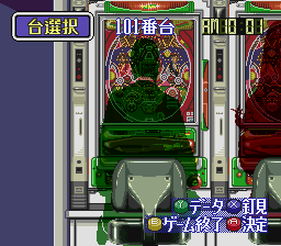 BS Let's Pachinko Nante Gindama 4 (Japan)
