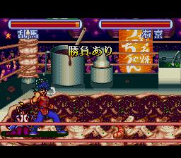 Ranma 1-2 - Bakuretsu Rantou Hen (Japan)