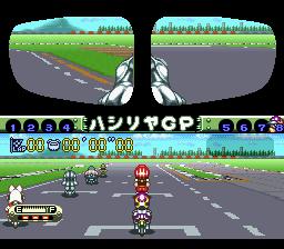 Bike Daisuki! Hashiriya Damashii - Rider's Spirits (Japan)