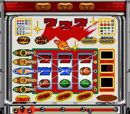 Pachi-Slot Monogatari - PAL Kougyou Special (Japan)