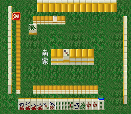 Jissen! Mahjong Shinan (Japan)