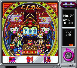 Pachinko Monogatari 2 - Nagoya Shachihoko no Teiou (Japan)