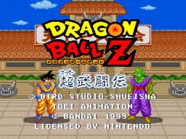 Dragon Ball Z - Super Butouden (France) [En by Aeon Genesis v0.98] (~Dragon Ball Z - Super Butouden 1) (Incomplete)
