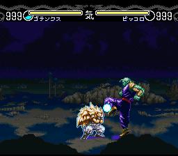 Dragon Ball Z - Hyper Dimension (Japan)
