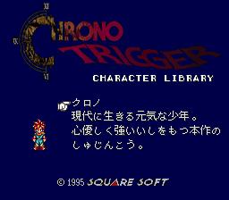 BS Chrono Trigger - Character Zukan (Japan)