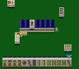 Pro Mahjong Kiwame III (Japan)