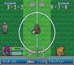 Battle Soccer 2 (Japan)