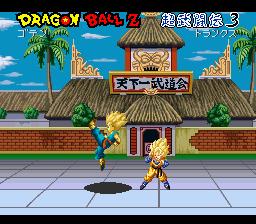 Dragon Ball Z - Super Butouden 3 (Japan)