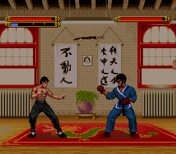 Dragon - The Bruce Lee Story (Europe)