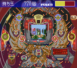 Parlor! Mini 6 - Pachinko Jikki Simulation Game (Japan)