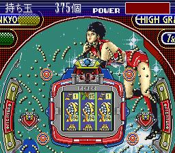 Sankyo Fever! Fever! (Japan)