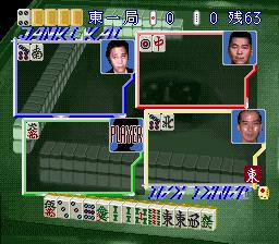 Sakurai Shouichi no Jankiryuu - Mahjong Hisshouhou (Japan)