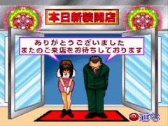 BS Parlor! Parlor! - Dai-2-shuu (Japan)