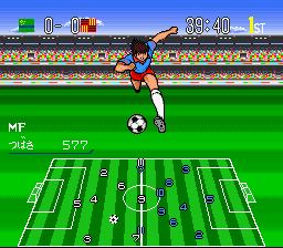 Captain Tsubasa IV - Pro no Rival-tachi (Japan)