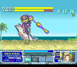 Metal Combat - Falcon's Revenge (USA)