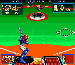 2020 Super Baseball (Japan)