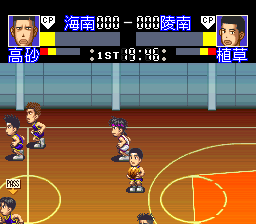 From TV Animation Slam Dunk - SD Heat Up!! (Japan)