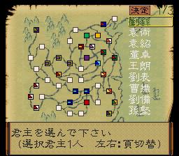 Sangokushi IV (Japan)