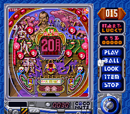 Ganso Pachinko Ou (Japan)