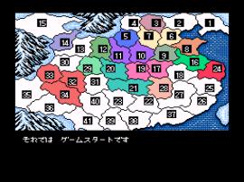 Super Sangokushi II (Japan) (Rev A)