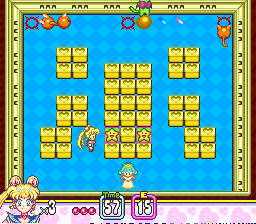 Panic in Nakayoshi World (Japan)