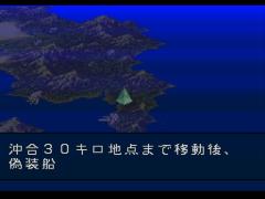Front Mission (Japan)