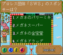 Yuuyu no Quiz de Go! Go! (Japan)