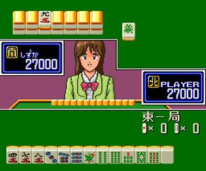 Mahjong Shikyaku Retsuden - Mahjong Wars (Japan)