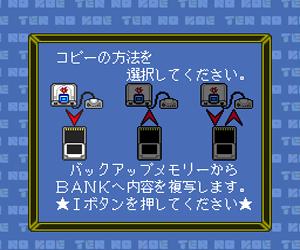 Tennokoe Bank (Japan)