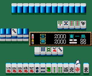 Mahjong Haou Den - Kaiser's Quest (Japan)