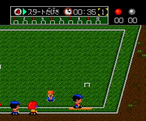 Appare Gateball (Japan)