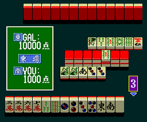 Kyuukyoku Mahjong - Idol Graphics (Japan)