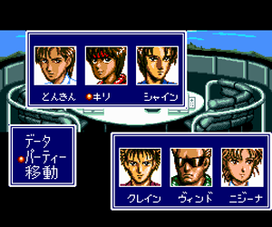 Cyber Knight (Japan)