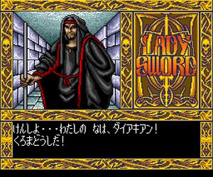 Lady Sword (Japan)
