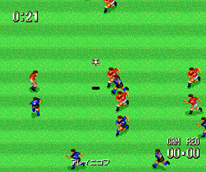 Formation Soccer - On J. League (Japan)