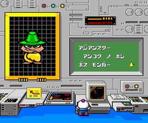 Bomberman '93 (Japan)