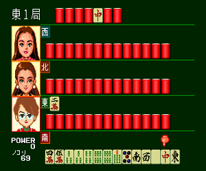 Kyuukyoku Mahjong II (Japan)