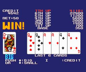 AV Poker (Japan)
