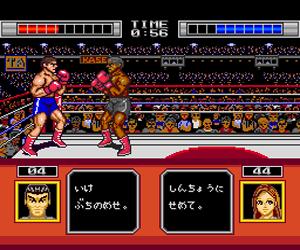Bull Fight - Ring no Haja (Japan)