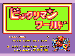 Bikkuriman World (Japan) [En by Demiforce v1.0]