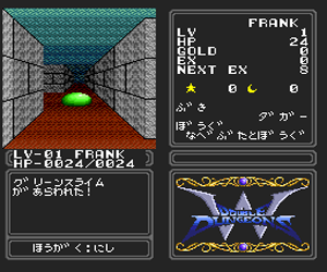 Double Dungeons - W (Japan)