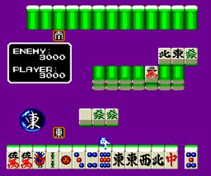 Mahjong Gakuen - Touma Soushirou Toujou (Japan)