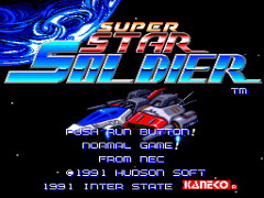 Super Star Soldier (USA)