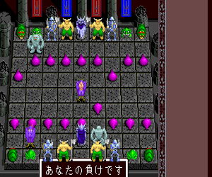 Morita Shougi PC (Japan)