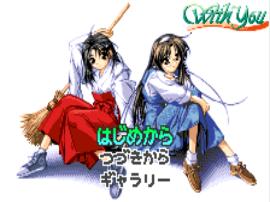 With You Mitsumete Itai (J) [!]