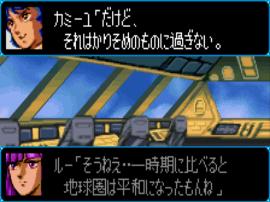 Super Robot Taisen Compact 3 (J)