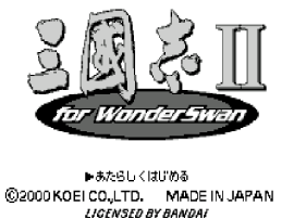 Rekishi Simulation Sangokushi II (J) [M]