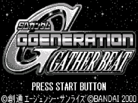 SD Gundam G Generation - Gather Beat (J) [M]