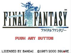 Final Fantasy (J) [T+Eng0.91_Kalas]