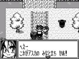 Kakuto Ryori Densetsu Bistro Recipe - Wonder Battle Hen (J) [M]